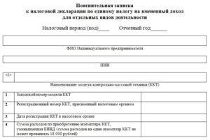 Применение меры по аннулированию декларации: разъяснение ФНС