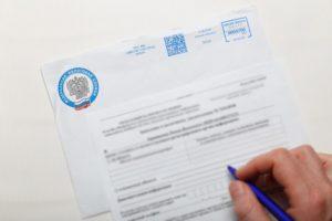 Пояснение в налоговую по страховым взносам