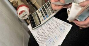 Новый законопроект: при наличии задолженности нельзя будет получить субсидию