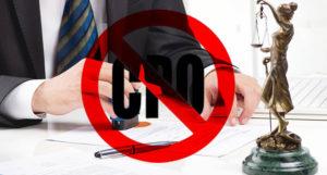 Что делать участникам, если СРО исключили из реестра
