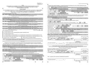 Порядок увольнения иностранного гражданина