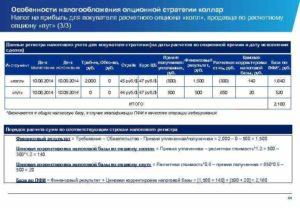 Особенности налогообложения премий работников