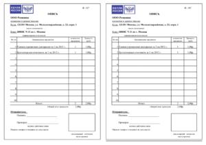 Опись документов по форме Ф 107. Образец и бланк