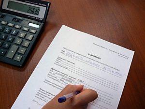 Как вернуть переплату налогов из ФНС
