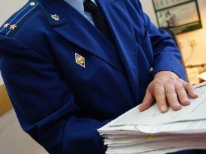 Проверки нарушений прокуратурой