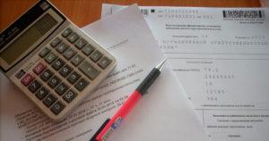 Кто сдает упрощенную бухгалтерскую отчетность
