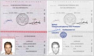 По запросу ФНС теперь можно предоставлять скан-копии документов
