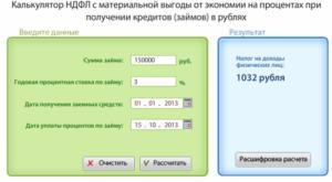Деньги на двоих 2005 онлайн