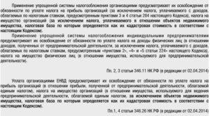Письмо Минфина: вновь зарегистрированные ИП могут быть освобождены от налогов