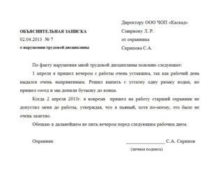 Замена прав 2019- 2019 заявление