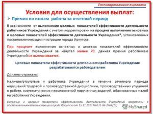 Статья 24 КАС РФ