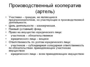 Когда уходят в декретный отпуск в россии 2019 при осложненной беременности